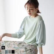 【Cu】サテン切替ボリュームスリーブプルオーバー(19-0049)