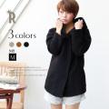 Cloche 日本製 ITALY糸使用WOOLモヘアの暖かアウター☆大きめフードコクーンコート(85065)