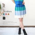 Buyer's select made in Japanセットアップにもなるグラデーションスカート(9537801)