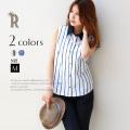 【ポイント100%還元】Buyer's select 日本製 衿カラー切替ストライプノースリーブシャツ(U-2601)