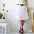 【Cu】セットアップにもなるアイレット刺繍のレーススカート(Z54424)