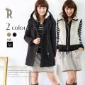 【ポイント100%還元】Buyer's select 日本製 3WAYコットンMIXモッズコート モコモコZIPアップベスト付(424138)