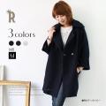 Buyer's selectウールMIX九分袖ツイードコート(ABS-008)