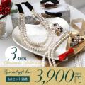 REAL CUBEクリスマス限定BOX 3900円セット(RHM-002)