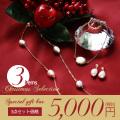 REAL CUBEクリスマス限定BOX 5000円セット(RHM-003)