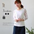 Buyer's select 袖透けドット切替パールビジュープルオーバー(27D-208)