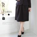 【特別価格】ラメツイードリボンスカート(88-0237)※返品交換不可