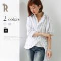 【ポイント100%還元】Lallegro 日本製 アシンメトリーデザインストライプ変形コットンシャツ(623507)