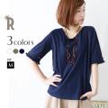 【特別価格】Lilnina 袖先フリンジコットンデザインカットソートップス(WIY3846)★メール便
