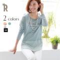 【特別価格】CYNICAL サイドスリット裾シフォンシンプルロゴロングTシャツ(612-95106)★メール便発送
