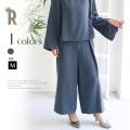 【特別価格】【SET ITEM】lil nina フロントタック裾ベンツワイドパンツ(WPN1038)