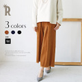 【WinterSALE】Hoochie Coochie 日本製 バックウエストゴムコットンコーデュロイフロントタック裾フリンジワイドパンツ ( 615655)※返品交換不可