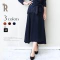 【Set Item】Hoochie Coochie 日本製 サイドボタンテールカットウールスカート(616831)