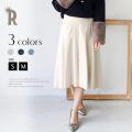 【サマーセール】PARLMASEL Made in Japan フェイクスエードテールカットスカート(L-9829)▼※返品交換不可