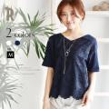 【Cu】Made in Japan フロントフラワー刺繍コットン100%カットソー(Z57238)【2017 S/S】▼
