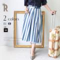 Hoochie Coochie Made in Japan ベルト付裾フリンジストライプスカート(713872)【2017 S/S】▼