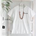 【特別価格】Blanchechou オーガニックコットン100%ロゴTシャツ(WIY9803)【2017 S/S】★メール便発送【送料100円】▼