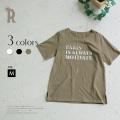 【特別価格】Pullffy ロゴデザインオーガニックコットンTシャツ(WIS0002)★メール便【送料100円】▼