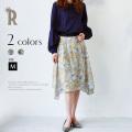 【Summer SALE】【特別価格】Buyer's select 日本製 花柄×ストライプイレギュラーヘムフレアラップスカート(712-66516)▼