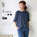 【特別価格】Buyer's select Made in Japan コットン100%シームレスTシャツ(712-65507)★メール便【送料100円】▼