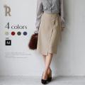 【特別価格】CYNICAL ラップ風デザインタイトスカート(712-96027)▼
