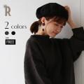 【特別価格】Field Scene シャギーベレー帽(RX53270)★メール便発送※返品交換不可▼