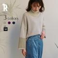 (752-85745)CLOCHE Made in Japan 袖シャギー切替タートルネックニット【2017 A/W】▼