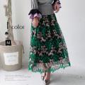 Bonheur チュールレースフラワー刺繍スカート(22076)【2018 S/S】▼