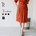 【特別価格】Buyer's select 日本製 ウエストリボンフレアスカート(760-66503)▼
