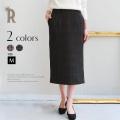 【特別価格】CLOCHE 日本製 チェック・千鳥柄ツイードスカート(750-86013)▼