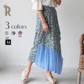 CLOCHE リーフ×ストライプアシンメトリーデザインスカート(812-86549)【2018 S/S】▼