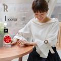 【特別価格】QTUME 日本製 ベルト付フレアスリーブトップス(712-25192)▼