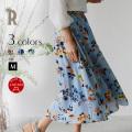 【特別価格】QTUME 日本製 フラワープリントフレアスカート(710-26150)▼