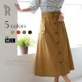 REAL CUBE ベルト付トレンチデザインスカート(SY32180108)
