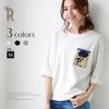 Bonheur フォトプリント胸ポケットデザインワイドTシャツ(62458)【2018 S/S】★メール便発送▼