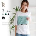 CLOCHE シフォンレイヤードロゴプリントTシャツ(812-85720)【2018 S/S】▼