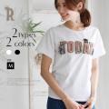 Bonheur フリンジロゴデザインTシャツ(62456-001)(62456-003)【2018 S/S】★メール便配送▼