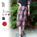 【ポイント100%還元】【Cu】日本製フラワー刺繍タイトスカート(Z58112)【SetItem】