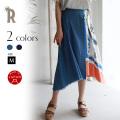 Hoochie Coochie 日本製 スカーフ切替えとろみデニムスカート(812846)【2018 S/S】