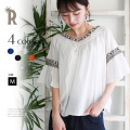 【Cu】インド綿刺繍フレアブラウス(Z14244)メール便配送