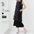 【Spring Sale】Pauline Bleu ラウンドチュール裾プリーツドレスワンピース (59812)【2018 S/S】