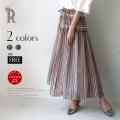 【特別価格】huitieme nid 日本製 マルチストライプスカート(342324)▼