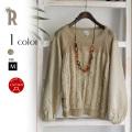 【特別価格】Buyer's select 日本製 【Yamagata Knit】コットン×リネン混切替えデザインニット(812-65521)▼