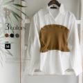 【特別価格】CYNICAL ニットビスチェドッキングシャツ(812-95011)▼