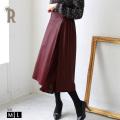 REAL CUBE サイドプリーツレザースカート(TR81002)【2018 A/W】▼
