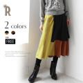 【特別価格】ROSIEE カラーブロックフレアスカート(520207)▼