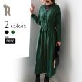 【特別価格】ROSIEE 2WAYフロントボタンロングワンピース(520206)
