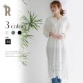 Hunch 裾カットワーク刺繍コットンワンピース (WOA9788)【2019 S/S】▼