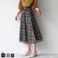 【Summer SALE】INNOWAVE ボカシチェックロングスカート (85-96567)【2019S/S】 ▼