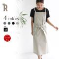 【Summer SALE】【特別価格】日本製 Buyer's select フロントリボンジャンパースカート(912-61506)▼